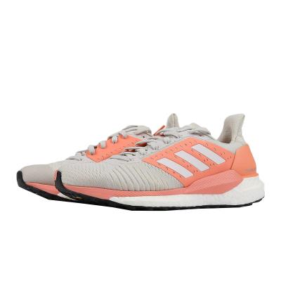 阿迪达斯(adidas)秋季新款女子休闲运动 SOLAR BOOST 缓震跑步鞋BB6615