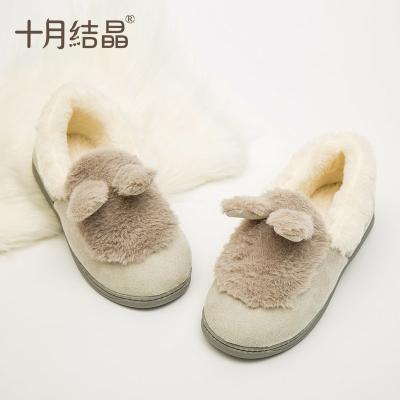 十月结晶(shiyuejiejing)月子鞋女孕妇拖鞋秋冬季包跟产后产妇鞋防滑软底厚底冬季