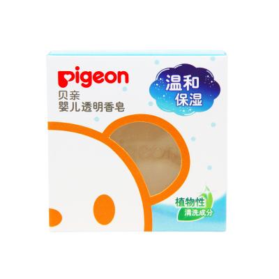 貝親(Pigeon)嬰兒透明皂寶寶香皂潔膚皂70g洗手洗臉兒童沐浴皂洗澡IA122