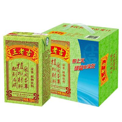 王老吉 涼茶 植物飲料 盒裝 250ml*12/箱