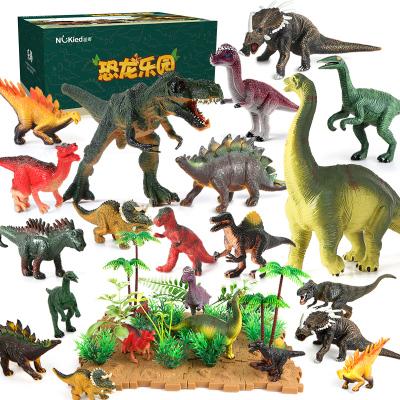 紐奇(Nukied)兒童玩具恐龍3-6歲男孩仿真模型霸王龍野生動物益智玩具 恐龍樂園12只裝【帶場景+1本恐龍手冊】