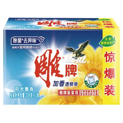 雕牌加香透明洗衣皂(驚爆裝)206g*2【納愛斯】