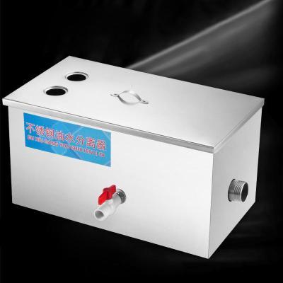 閃電客油水分離器廚房餐飲商用小型飯店污水處理水油濾油器不銹鋼隔油池