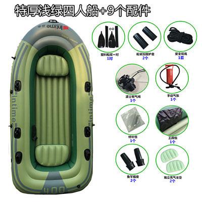 橡皮艇加厚釣魚船 二三人皮劃艇特厚充氣船氣墊船沖鋒舟釣魚艇特厚淺綠四人船簡約套餐