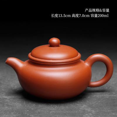 宜興紫砂壺大紅袍全純手工朱泥小號陶瓷茶具單個仿古掇球家用茶壺