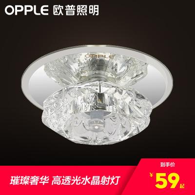 歐普照明 OPPLE led射燈明裝天花燈牛眼燈服裝店客廳走廊過道燈水晶燈簡約現代0-5W自然光