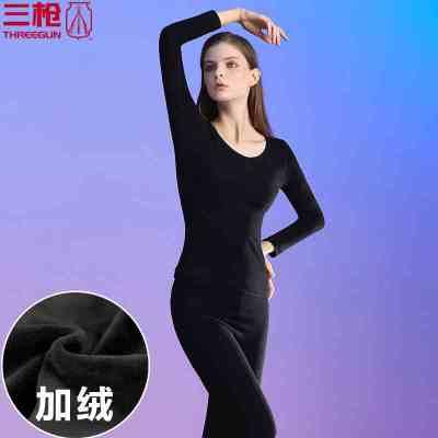 三枪内衣女美体修身复合暖绒圆领加绒加厚保暖内衣 塑身分体套装22610D9