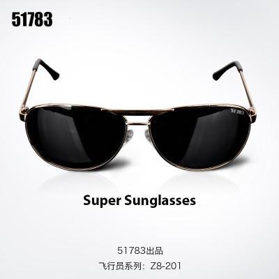 户外飞行员眼镜战术防晒太阳镜男女钓鱼看漂偏光护目镜墨镜