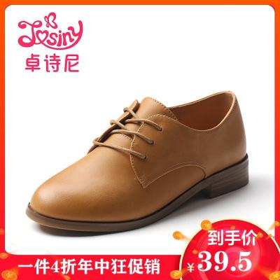 卓詩尼春秋款單鞋女小皮鞋圓頭系帶低跟粗跟韓版142717803