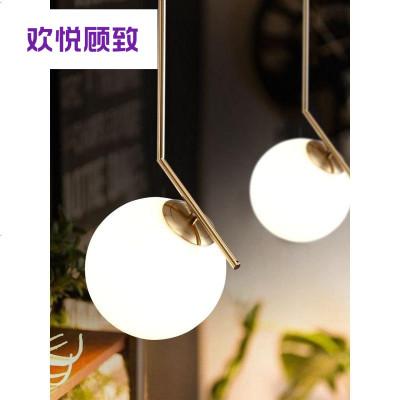 北欧床头全铜小吊灯个性创意单头玻璃圆球餐厅卧室吧台服装店吊灯