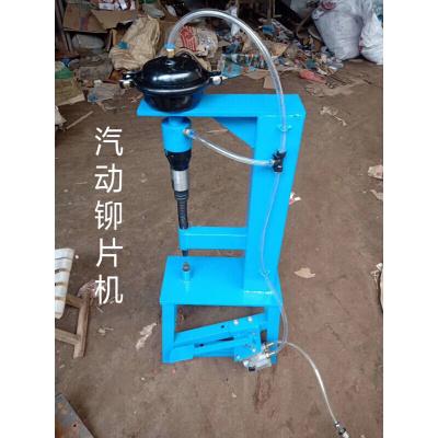 定制定制定制剎車片工具 氣鏟 氣動鏟剎車工具 氣動鉚釘機 汽保工具 汽修工具