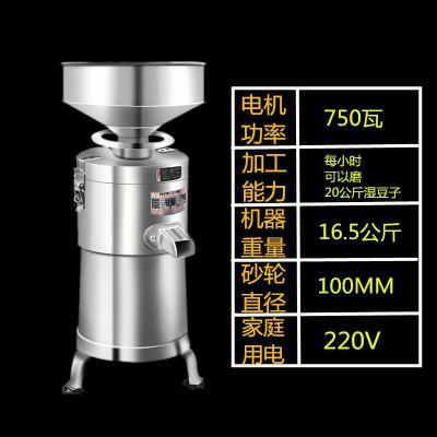 全自动浆渣分离家用磨浆机小型磨豆腐豆浆机豆脑机商用豆花机