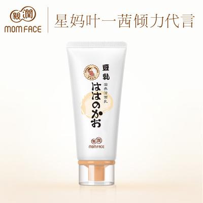 親潤 面部護膚豆乳滋養潔面乳100G 洗面奶孕婦護膚品 孕媽面部護膚