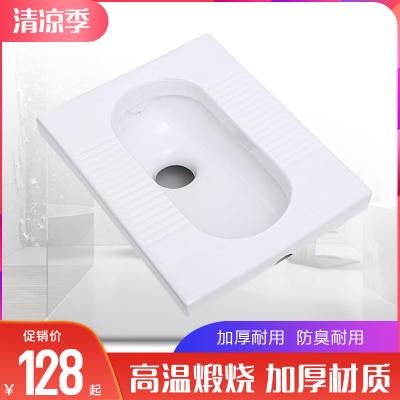 肯勒 洗手间 厕所蹲便器加厚蹲坑陶瓷蹲厕便池防臭大便器防臭蹲便