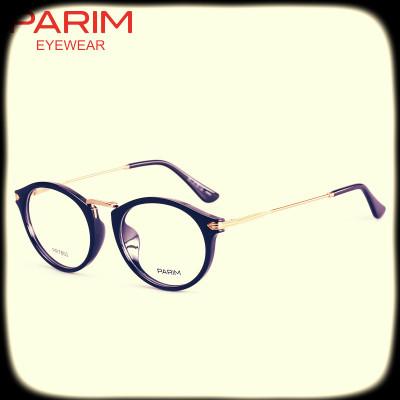 派麗蒙 防藍光眼鏡 防輻射眼鏡 看電腦玩手機游戲保護眼睛疲勞男女款護目鏡全框通用7850 B1F