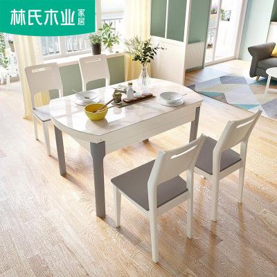 林氏木业现代简约多功能伸缩餐桌实木脚白色钢化玻璃饭桌子LS058