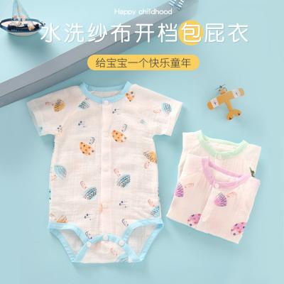 龍之涵(LONGZHIHAN)嬰兒連體衣夏裝寶寶包屁衣短袖夏季薄款新生幼兒衣服男女紗布兒童家居服連體衣