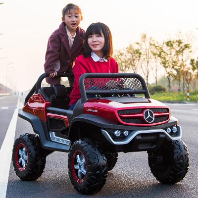 【正版授權】超大奔馳烏尼莫克兒童電動車汽車四輪四驅遙控寶寶小孩玩具車可坐人星辰皓