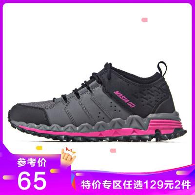 361°运动鞋女款休闲舒适轻便女士运动户外鞋