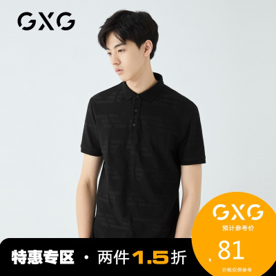 【兩件1.5折:81】GXG男裝 2020年夏季新款商場同款時尚黑色男士短袖潮流Polo衫翻領
