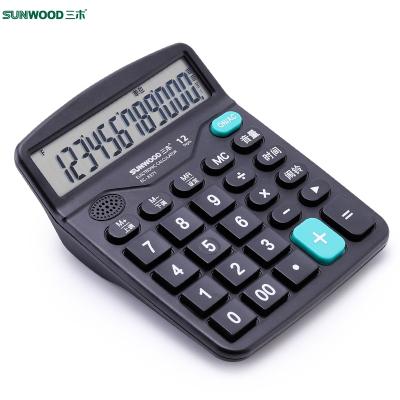 三木(SUNWOOD) SM837Y语音计算器12位数财务办公学生计算机 送电池2节