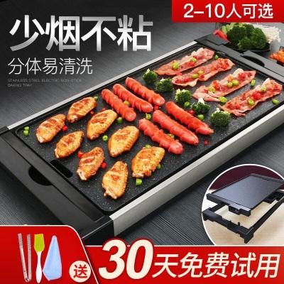 金利諾(JINLINUO)韓式電烤盤多功能家用電烤爐烤肉鍋電燒烤爐無煙鐵板烤肉