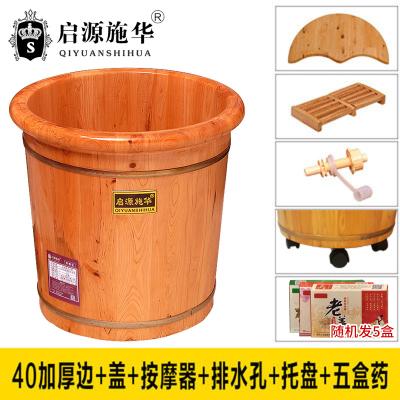 柏木足浴桶家用實木泡腳木桶過小腳木質洗腳盆木盆加高40cm小號女 40高包邊+蓋+按+排水+萬向輪+足浴劑5盒