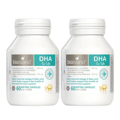 澳洲进口 Bio island比奥岛bioisland佰澳朗德婴幼儿儿童易吸收天然海藻油DHA60粒 *2瓶