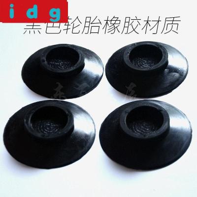 [現代簡約]通用滾筒洗衣機防滑墊防震墊底座固定墊橡膠減震墊洗衣機腳墊子