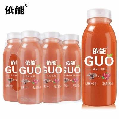 依能guo山楂陳皮汁350ml*6瓶裝混合果汁塑包裝嘗鮮價