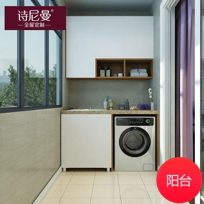 特權訂金100抵400 詩尼曼全屋定制整體空間定制陽臺柜客餐廳柜衣柜定制