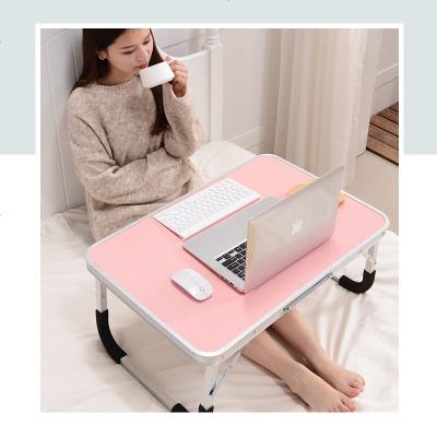 筆記本電腦桌床上用小桌子懶人可折疊簡易學生做宿舍上鋪寢室書桌 雙方管加厚加固61*41-櫻花粉+卡槽