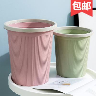 佳家達(JIAJIADA) 家用簡約垃圾桶客廳無蓋大號創意塑料紙簍臥室廚房衛生間可愛小筒