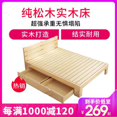 美梦居实木床双人床1.5米松木床大人床1米单人床1.2米简易木床1.8米木质简约现代床