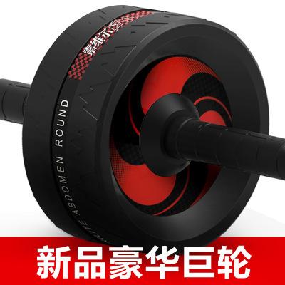 索维尔 健腹轮健身器材腹肌轮运动健身轮男士收腹健腹器锻炼腹肌女士瘦腰瘦腹器家用巨轮轴承健身轮滚轮腹肌训练器减肚子