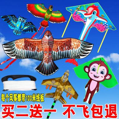 兒童風箏__濰坊風箏_老鷹成人兒童卡通風箏套裝微風易飛