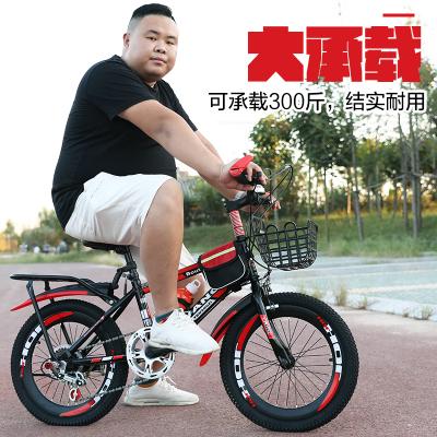 兒童自行車6-7-8-10-12-15歲男女孩學生單車中大童山地車變速賽車山地自行車便攜輕巧男孩女孩腳踏車單車