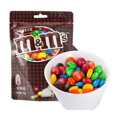 德芙(Dove)M&M's彩豆分享裝 牛奶巧克力豆160g袋mm豆 糖果巧克力 年貨