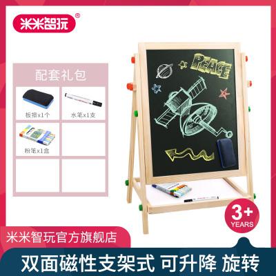 米米智玩 兒童畫板畫架套裝小黑板雙面支架式可升降家用寶寶畫畫磁性寫字板-75cm畫板