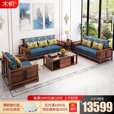 木帆家居(MUFAN-HOME)沙发 新中式实木沙发组合 小户型客厅整装 轻奢木质家具123金丝檀木储物沙发