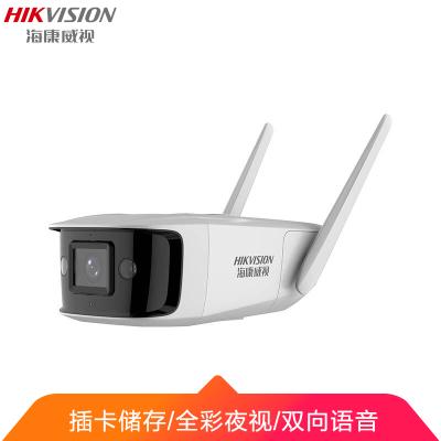 ??低?H.265 120dB宽动态 3D数字降噪 200万无线全彩智能筒型网络摄像机 DS-IPC-S12L-WT