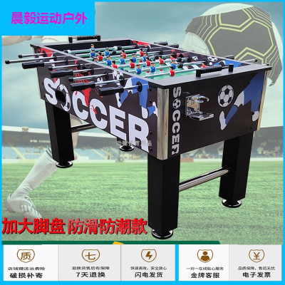 運動戶外桌上足球機8桿足球玩具桌面桌游小型桌球桌雙人足球桌游戲臺兒童放心購