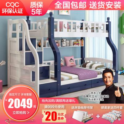 佰尔帝 实木床儿童两层上下床成年床双层床高低大人床子母床松木床上下铺梯柜楼梯床全母子多功能床