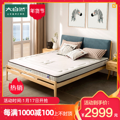 大自然棕床垫V8天然全山棕护脊薄款环保棕垫1.8米1.5m双人棕榈偏硬舒适健康床垫硬棕 现代卧室家具