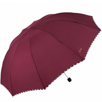 天堂傘 三折晴雨傘雙人加大經典商務傘強效拒水男女通用大傘64cm*10骨