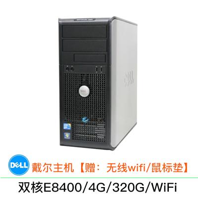 【二手9成新】DELL/戴爾電腦臺式機雙核四核主機 辦公家用娛樂 雙核E8400/4G內存/320G硬盤/無線WiFi
