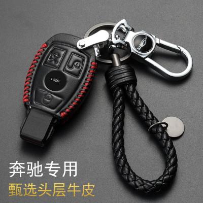 驰卡行奔驰车用钥匙包 奔驰A级C级C200L其他C300LGLA220GLC300GLK皮革手缝钥匙包 B款