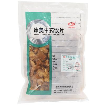 康美 姜天麻 500g/袋