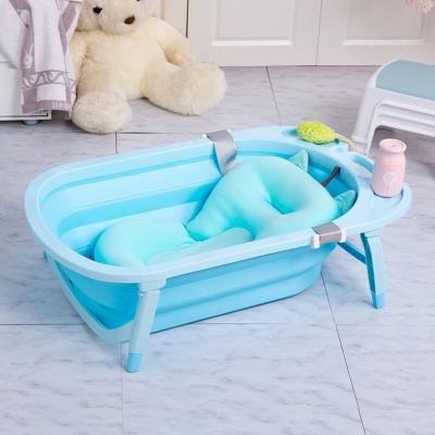 親老大 嬰兒可折疊浴盆兒童塑料寶寶洗澡盆大號新生兒用品洗澡盆折疊 淺藍色【浴盆+浴床】