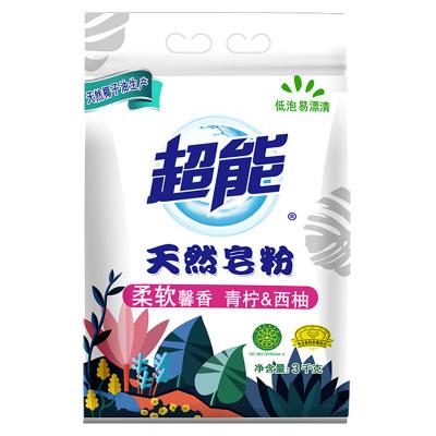 CHAO NENG брендийн нунтаг саван 3kg